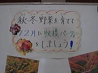 Img_5255